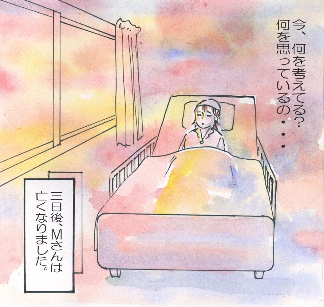 乳ガンのママ友闘病記10