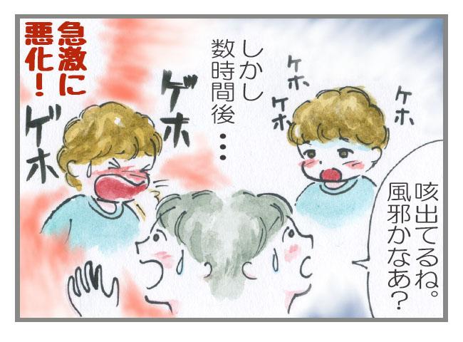 台風、風邪なども発作のきっかけに。気管支喘息との付きあい方。