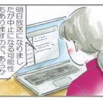 家に情報番組の取材が来たときの話 〜後編〜
