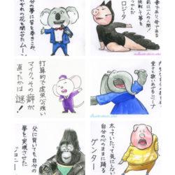 ギャラリー 映画「SING!」