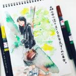 オーストラリア旅行記 〜森の中の「女優はん」?〜