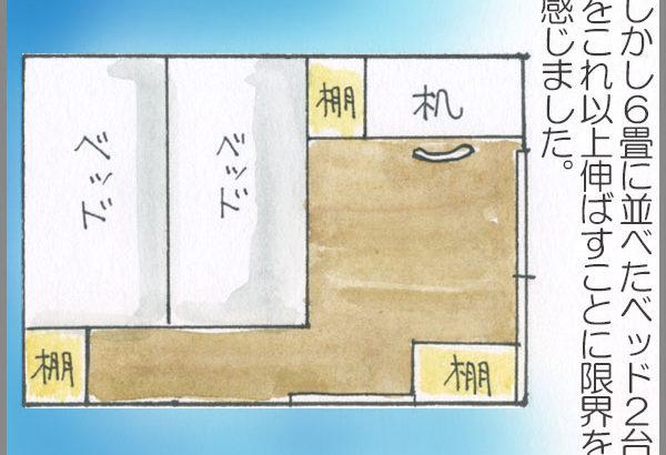 子供部屋のベッド事情。6畳に2台横並びはやっぱり狭い!