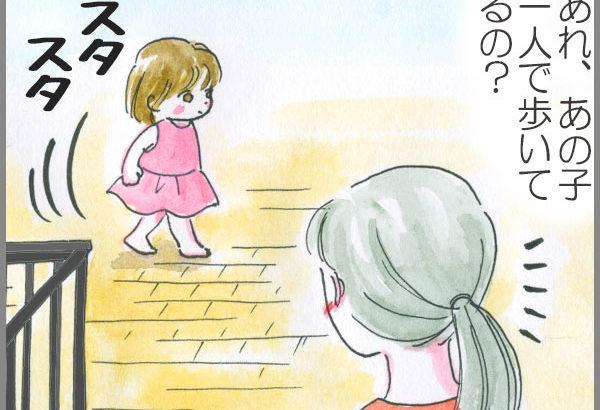 なぜ?繁華街を裸足で一人歩く幼児!