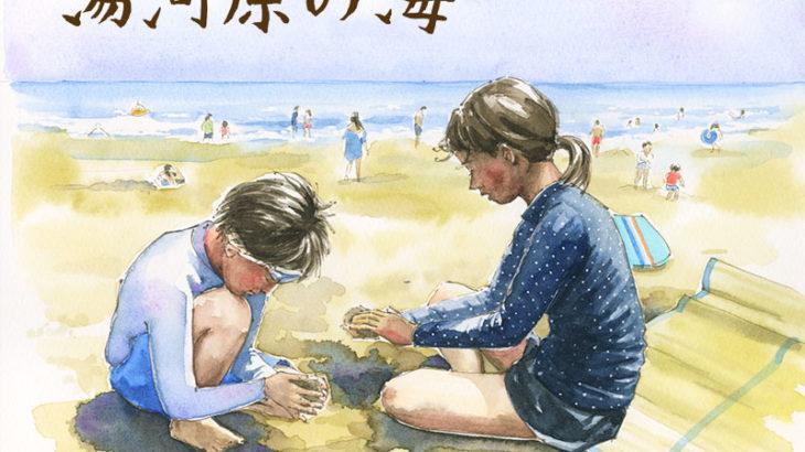 台風12号で湯河原の海水浴場が壊滅的な被害?その後・・・