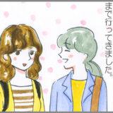 姉妹で鎌倉散歩。木漏れ日カフェとおしゃべりと。