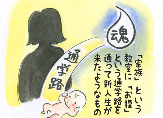 妊娠体験記だけではなく哲学書だった!「そういうふうにできている」