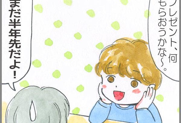 小学校低学年男子が喜ぶプレゼント(本・おもちゃ)2018年