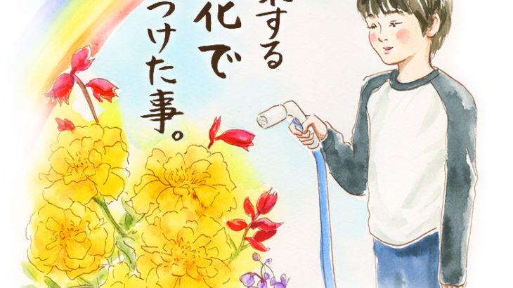 廃棄する花で、気がついたこと。
