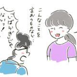 魅力度ランキング最下位?東京都民から見た、茨城県の良さと特徴