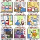 マトリョママ No28~No.36