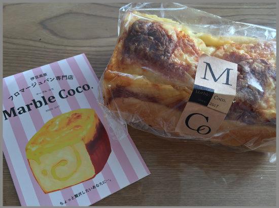 注文殺到の絶品フロマージュを買いに、伊豆高原の「Marble Coco」を探しに行ったら。