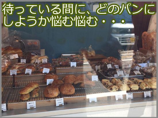 豪徳寺で評判のパン屋、ユヌクレとコトリベーカリーへ行ってきました。