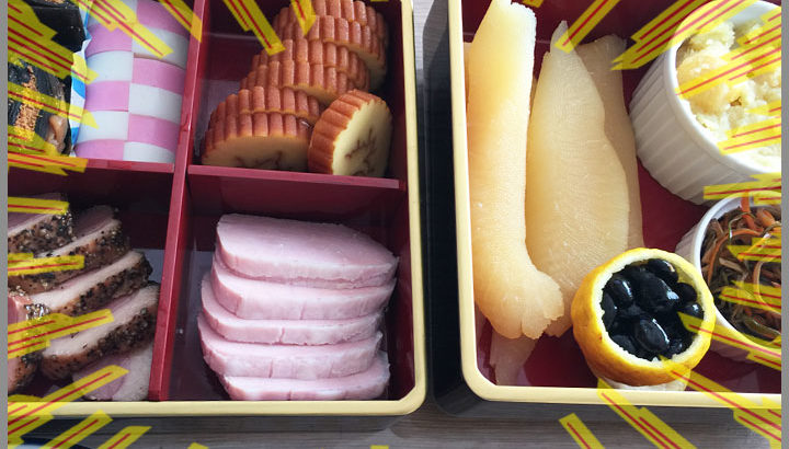 業務スーパー食材&ダンナ自作のおせち料理公開!