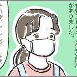 食物アレルギー、小学校も色々な配慮をしてくれます。