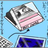 MUSIC FAIRで思わず震えた、70年代生まれ・昭和世代がビビッとくる曲!