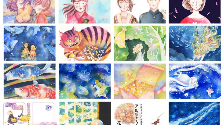 新しいサイト「SUI's Illustration and …」にギャラリー追加しました。