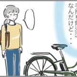 事故で壊れ、動かない電動自転車・・・どうしたらいいの?